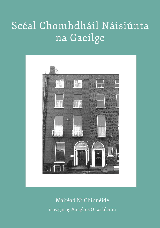 An leabhar Scéal Chomhdháil Náisiúnta na Gaeilge